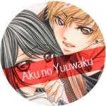 Aku no Yuuwaku