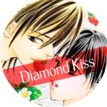 diamond kiss