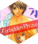 forbidden phrase
