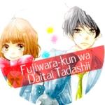 fujiwara