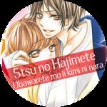 Itsutsu no Hajimete - Ubawarete mo Ii, Kimi ni Nara01