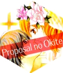 proposal no okite