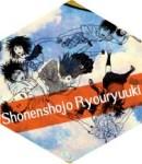 Shonenshojo