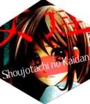 Shoujotachi