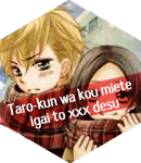 taro-kun