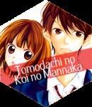 Tomodachi no koi no mannaka