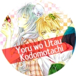 yoru-wo-utau