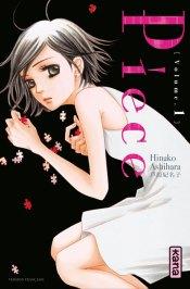 piece-1-kana (2)