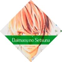Daimaou no Setsuna