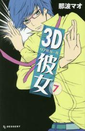volumen 7