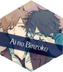 Ai no Binzoko