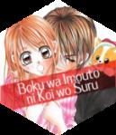 Boku wa Imouto ni Koi wo Suru