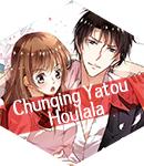 chunqing