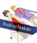 Itoshi no nekkoke