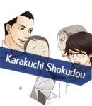 Karakuchi