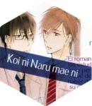 Koi ni Naru mae ni