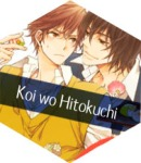 Koi wo hitokuchi