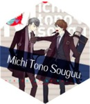 Michi Tono Souguu