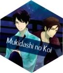 Mukidashi no koi