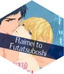 Raimei to Futatsuboshi