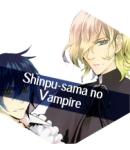 Shinpu-sama