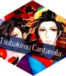 Tsubakirou cantarella