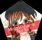 megane-chan-no-akai-ito-e1396628944564