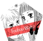 ToubouWaltz