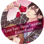 love-tore