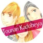 tounan kadobeya