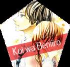 Koi wa Beniiro