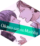 Oikawa-san no Mushiba