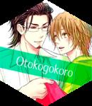 Otokogokoro