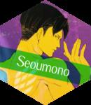 Seoumono