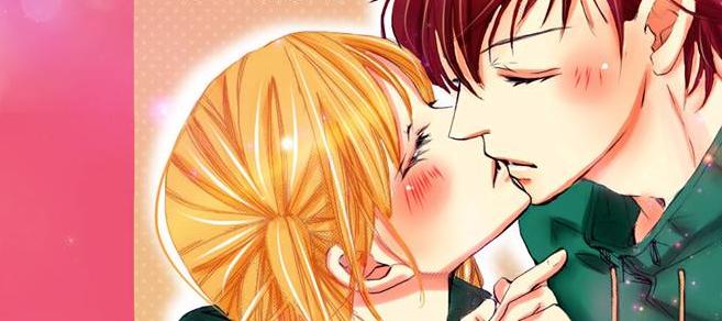 Actualización ~ ¡¡¡Solo Shoujo!!! ~ Más que amor ♥