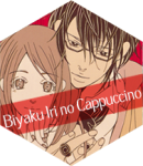 Biyaku Iri no Cappuccino