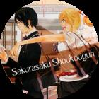 Sakurasaku Shoukougun