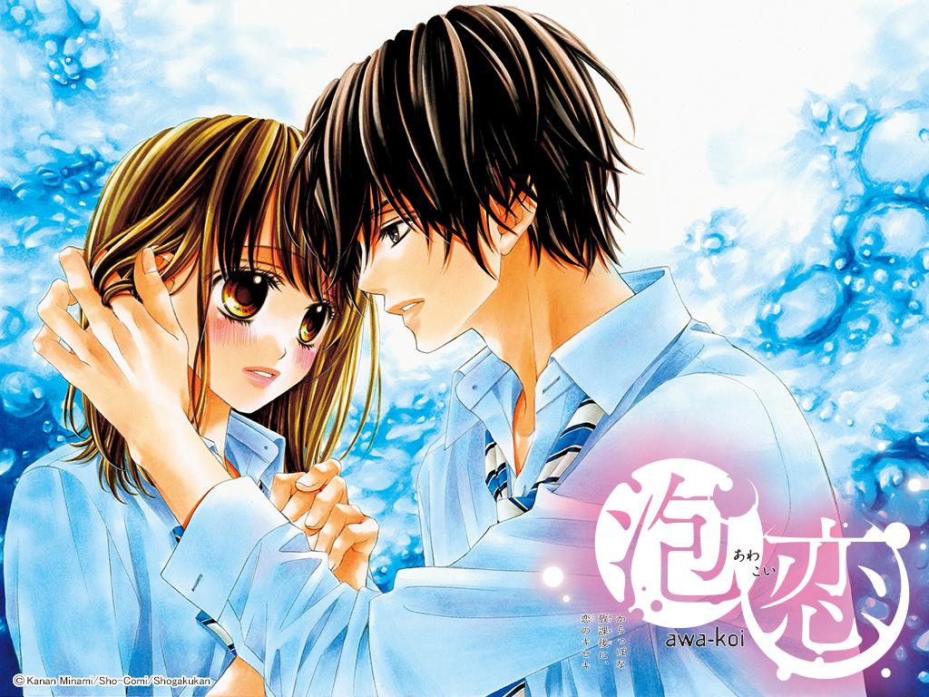 Awa_koi_manga_kanan_minami