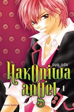 hakoniwa-angel-tome-1-64235-250-400