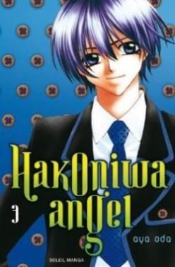 hakoniwa-angel-tome-3-64237-250-400