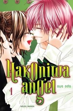 hakoniwa-angel-tome-4-64238-250-400