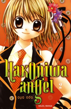 hakoniwa-angel-volume-2