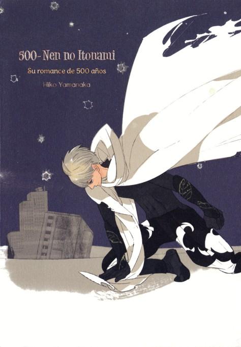 500nen-000c-cover