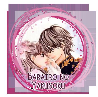 13-Barairo no Yakusoku